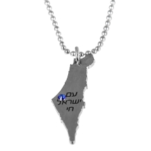 Israel-Necklace-Made-From-Kassam-Rocket
