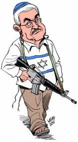 Abbas Israeli.jpg
