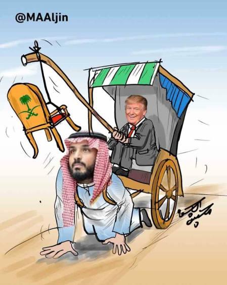 MBS Trump.jpg